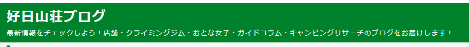 f:id:yoshinokaori:20210827144658p:plain