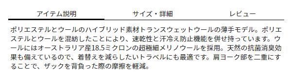 f:id:yoshinokaori:20210927152341p:plain