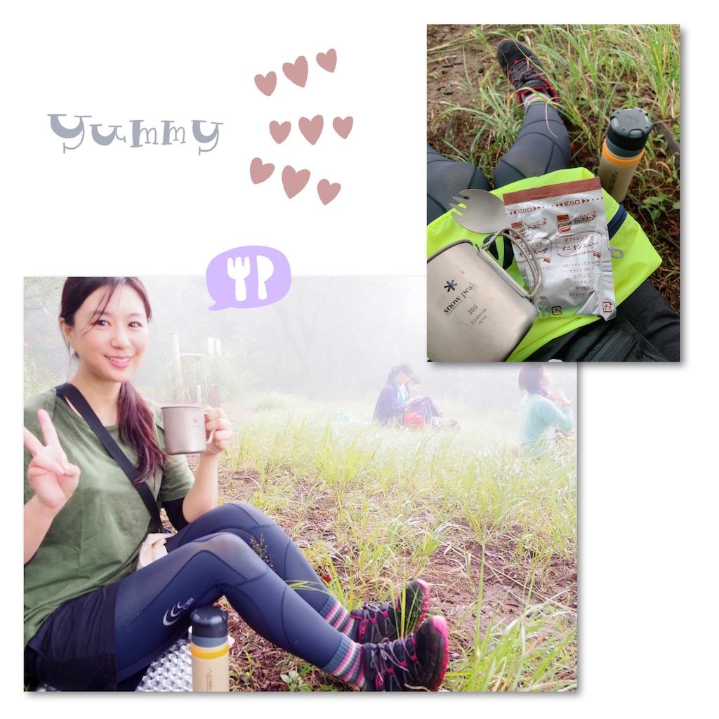 f:id:yoshinokaori:20210927154140j:plain