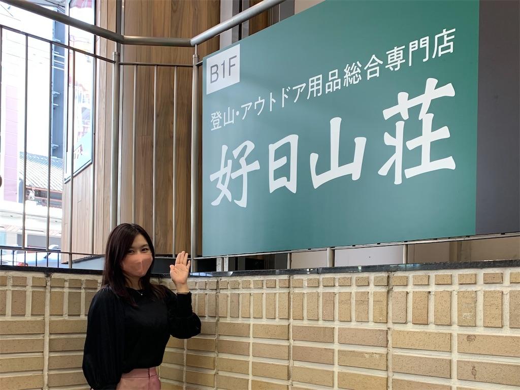 f:id:yoshinokaori:20211021143736j:plain