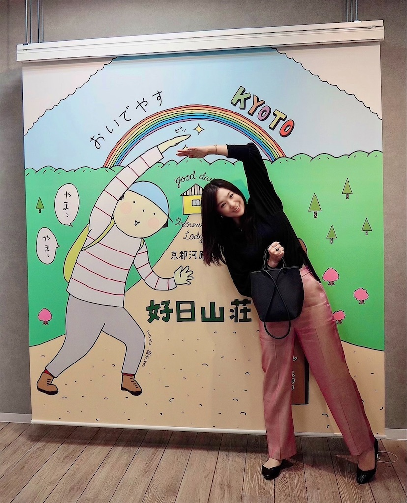 f:id:yoshinokaori:20211021143746j:plain