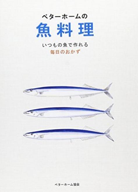 f:id:yoshinomisuzu:20160418162045p:plain