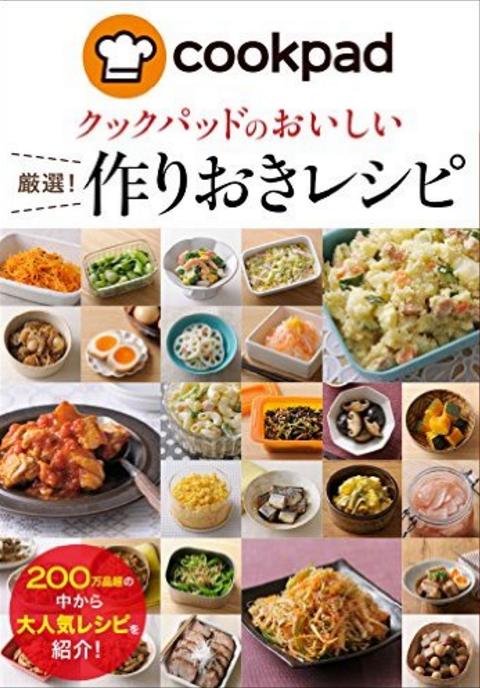 f:id:yoshinomisuzu:20160418162110p:plain