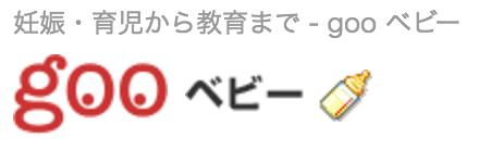 f:id:yoshinomisuzu:20160722145753p:plain