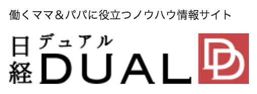 f:id:yoshinomisuzu:20160722145823p:plain