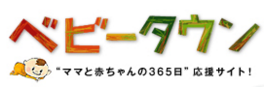 f:id:yoshinomisuzu:20160722153938p:plain
