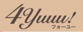 f:id:yoshinomisuzu:20160722163552p:plain