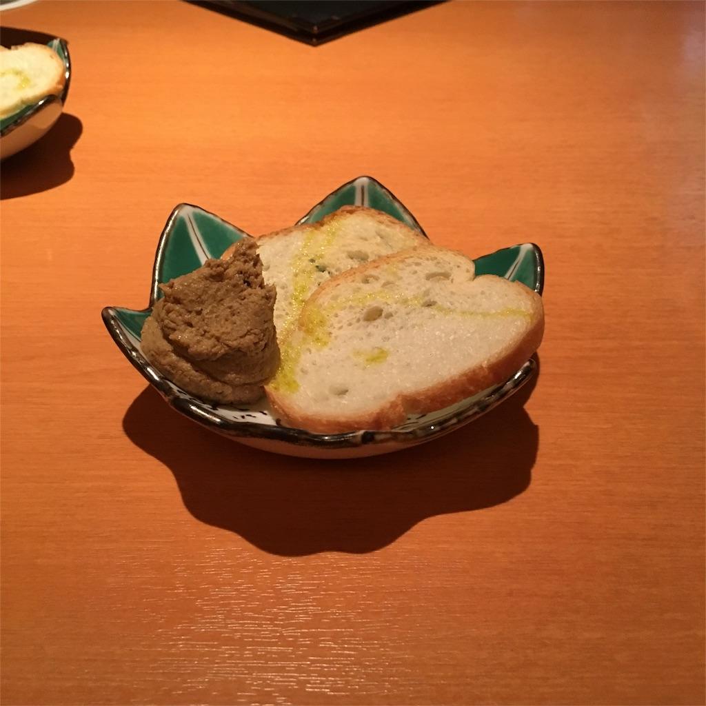 f:id:yoshinomisuzu:20160805235910j:image