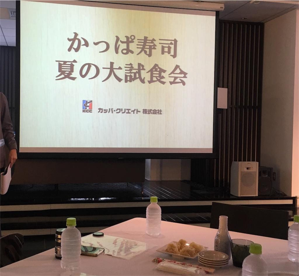 f:id:yoshinomisuzu:20160815203310j:image