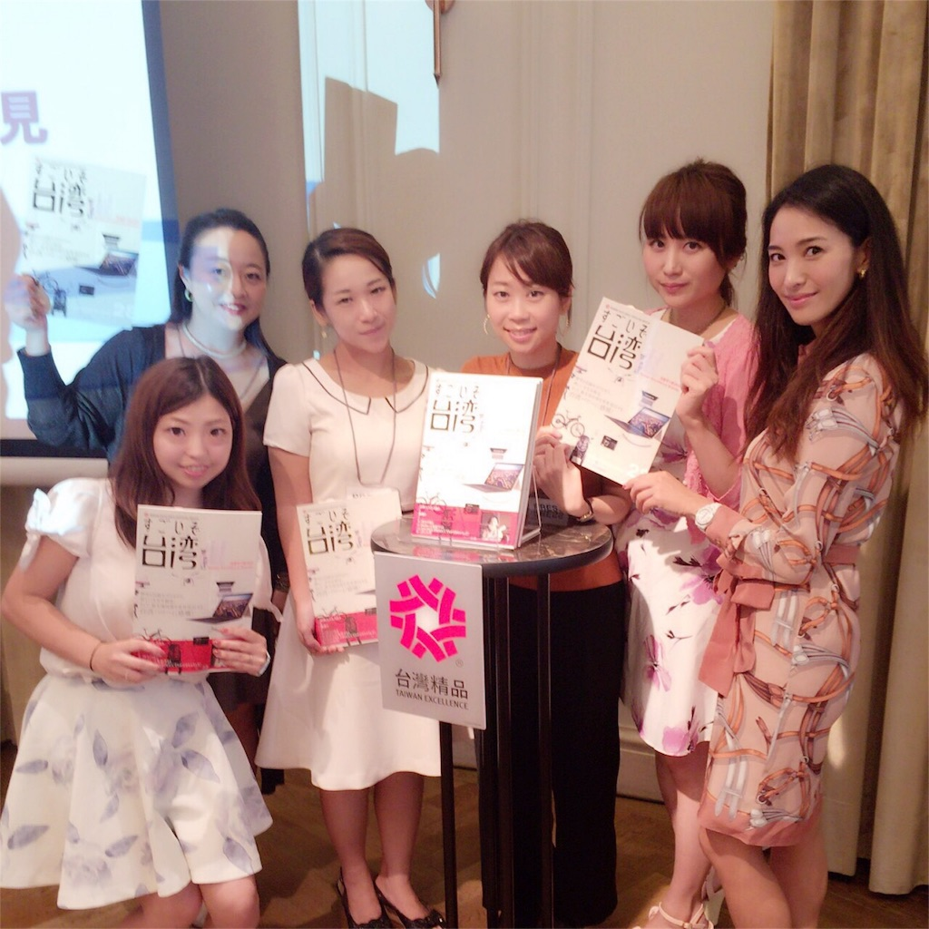 f:id:yoshinomisuzu:20160909002444j:image