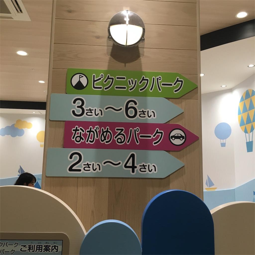 f:id:yoshinomisuzu:20161004223643j:image