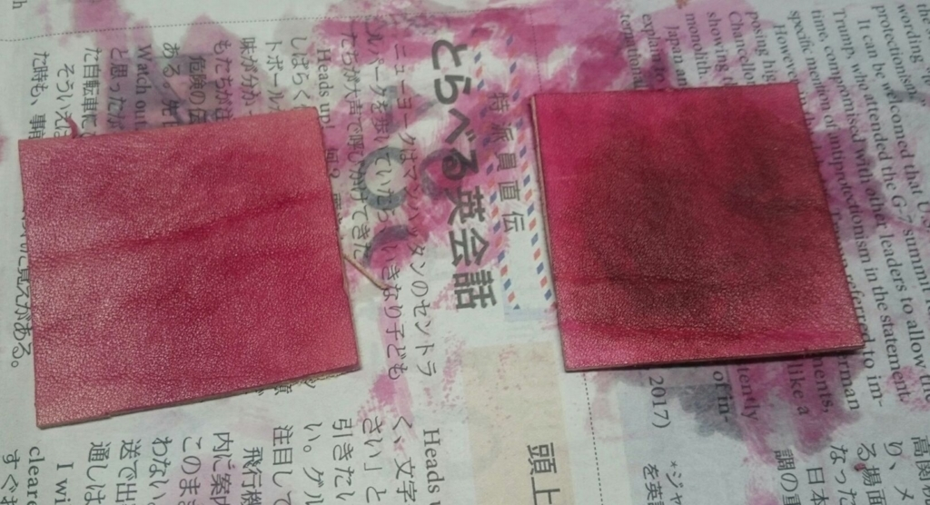 f:id:yoshinomori:20170615145546j:plain