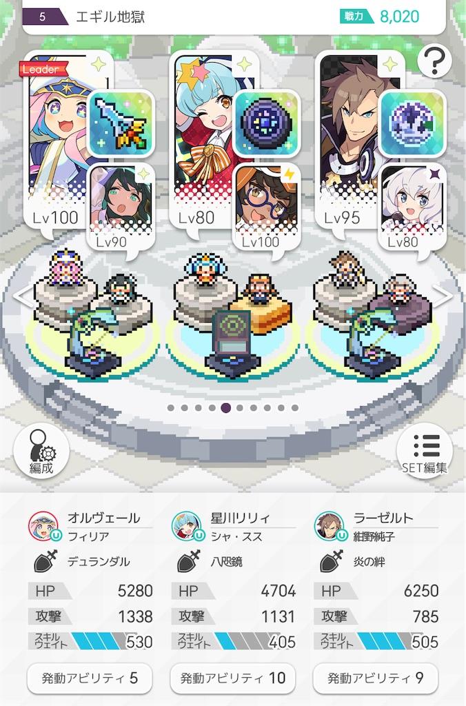 f:id:yoshinon_wf:20201204164630j:image