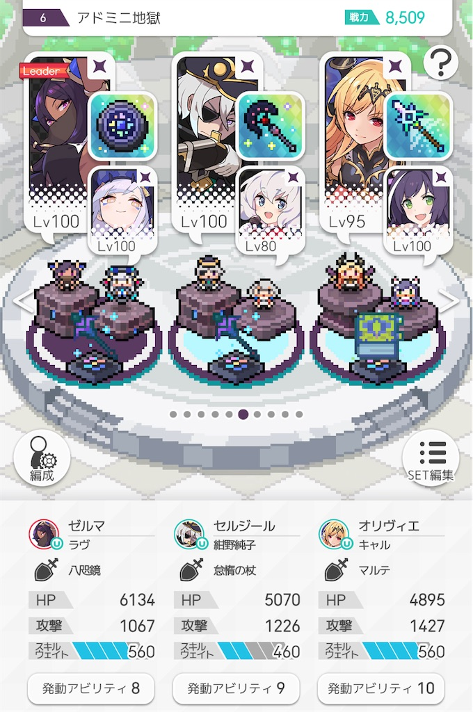 f:id:yoshinon_wf:20201209214939j:image