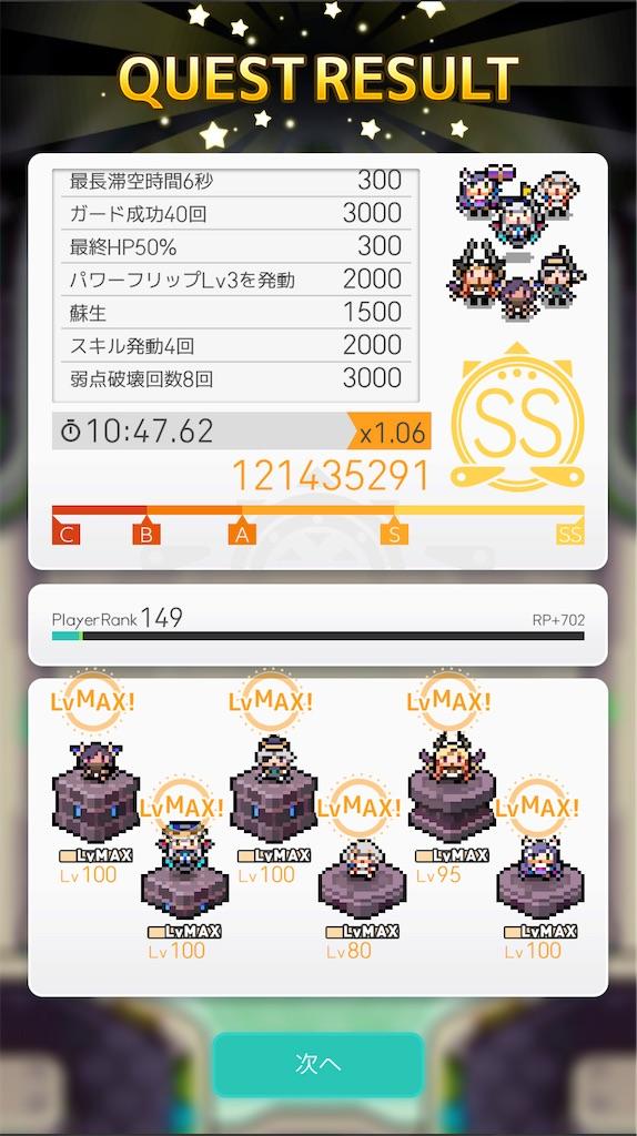 f:id:yoshinon_wf:20201209220035j:image