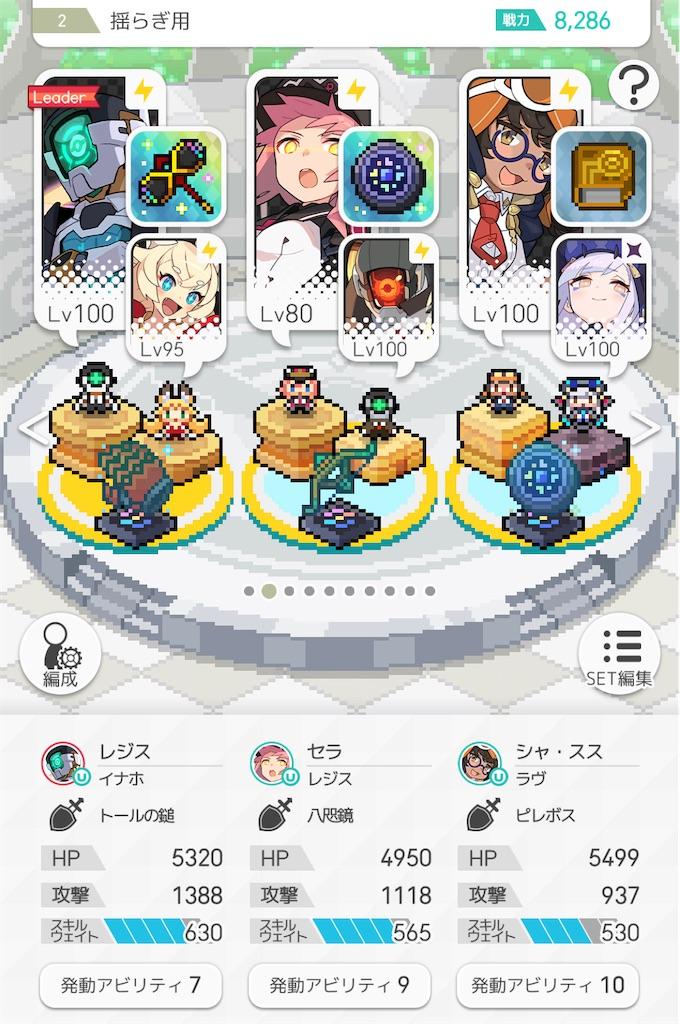 f:id:yoshinon_wf:20201212140805j:image