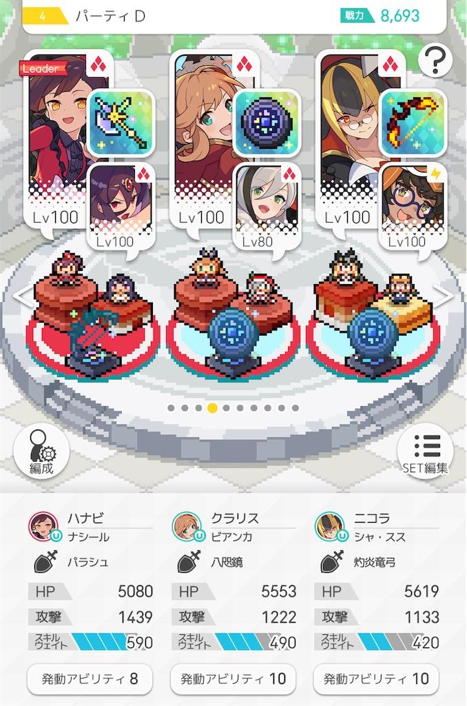f:id:yoshinon_wf:20210125213210j:image