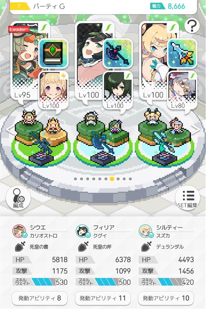 f:id:yoshinon_wf:20210209155606j:image