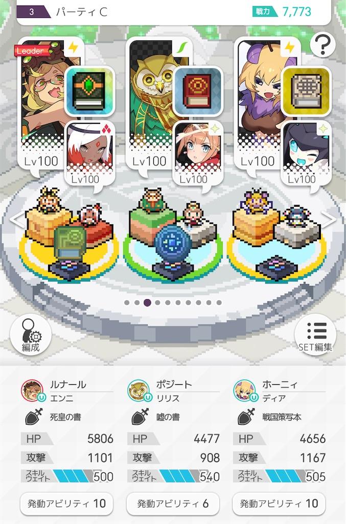 f:id:yoshinon_wf:20210221231250j:image