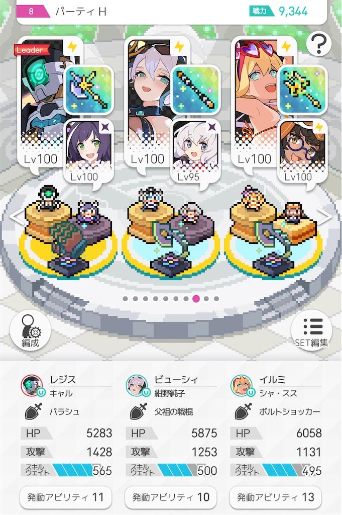 f:id:yoshinon_wf:20210416150315j:image