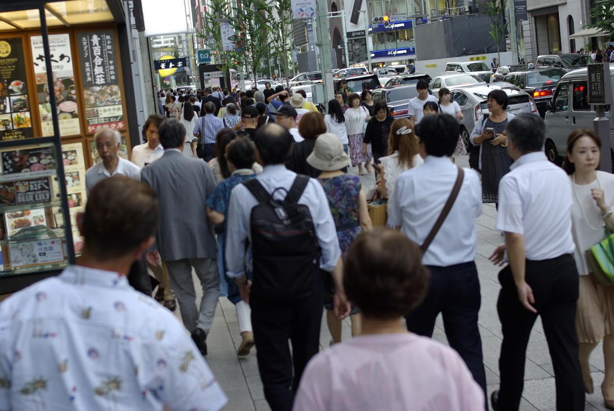f:id:yoshinori-hoshi:20060101000002j:plain