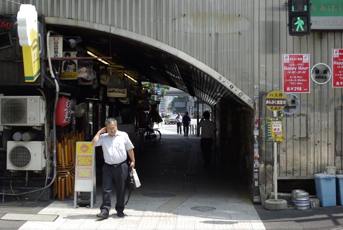 f:id:yoshinori-hoshi:20060101000114j:plain