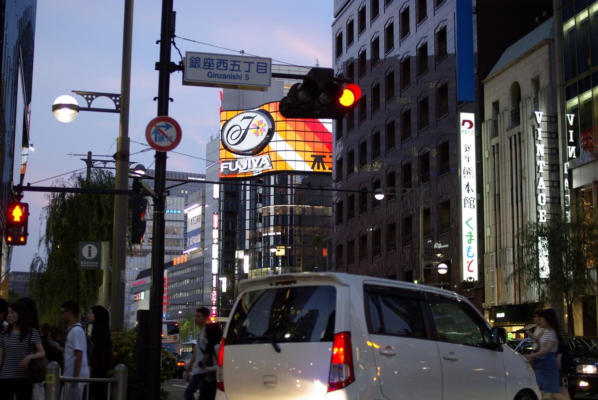 f:id:yoshinori-hoshi:20060101000608j:plain