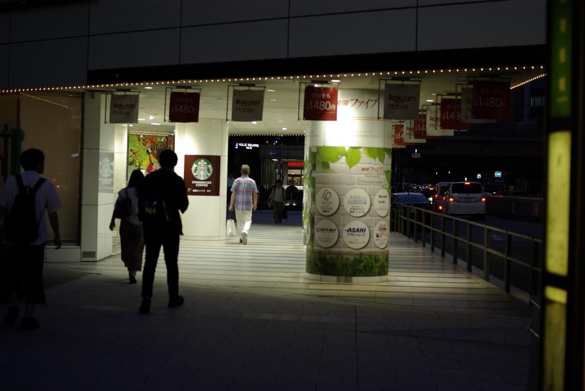 f:id:yoshinori-hoshi:20060101000918j:plain