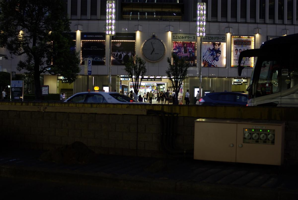 f:id:yoshinori-hoshi:20060101000942j:plain