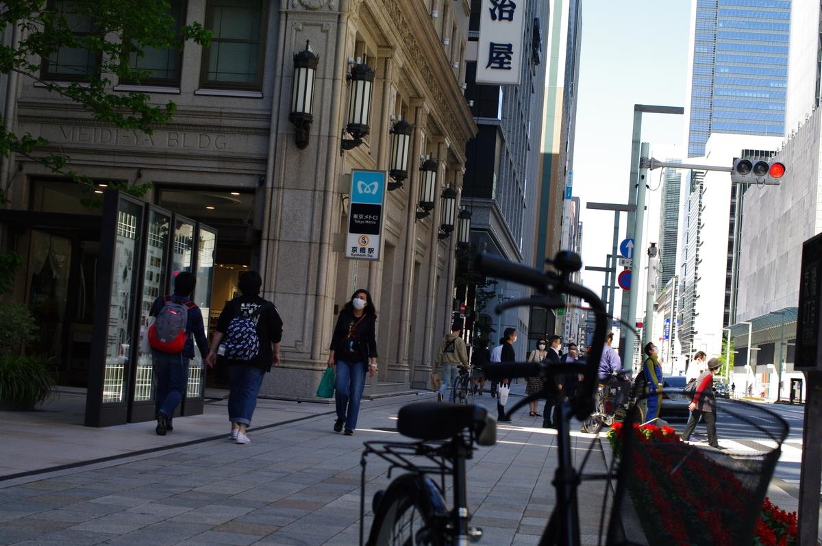 f:id:yoshinori-hoshi:20090101000001j:plain