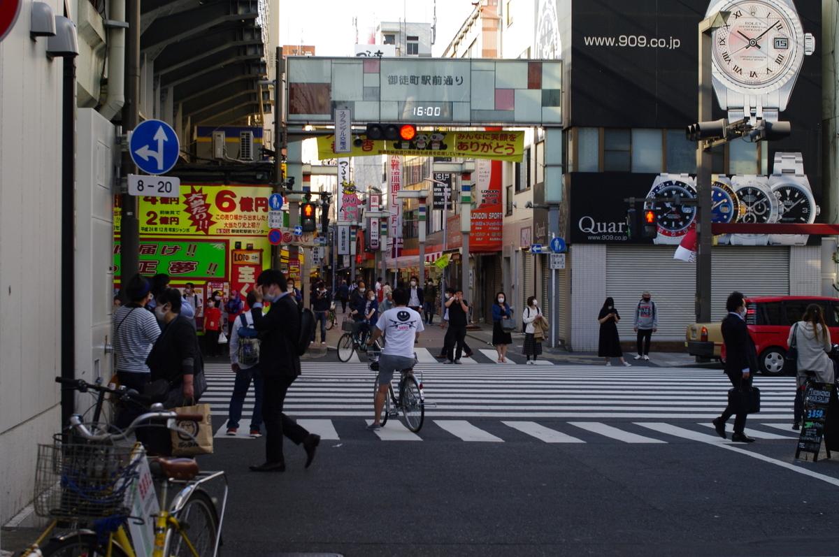 f:id:yoshinori-hoshi:20090101000030j:plain