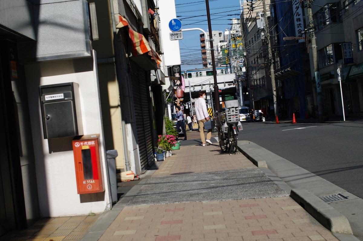f:id:yoshinori-hoshi:20090101000032j:plain