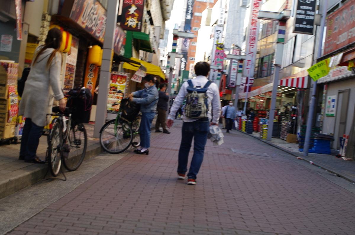 f:id:yoshinori-hoshi:20090101000100j:plain