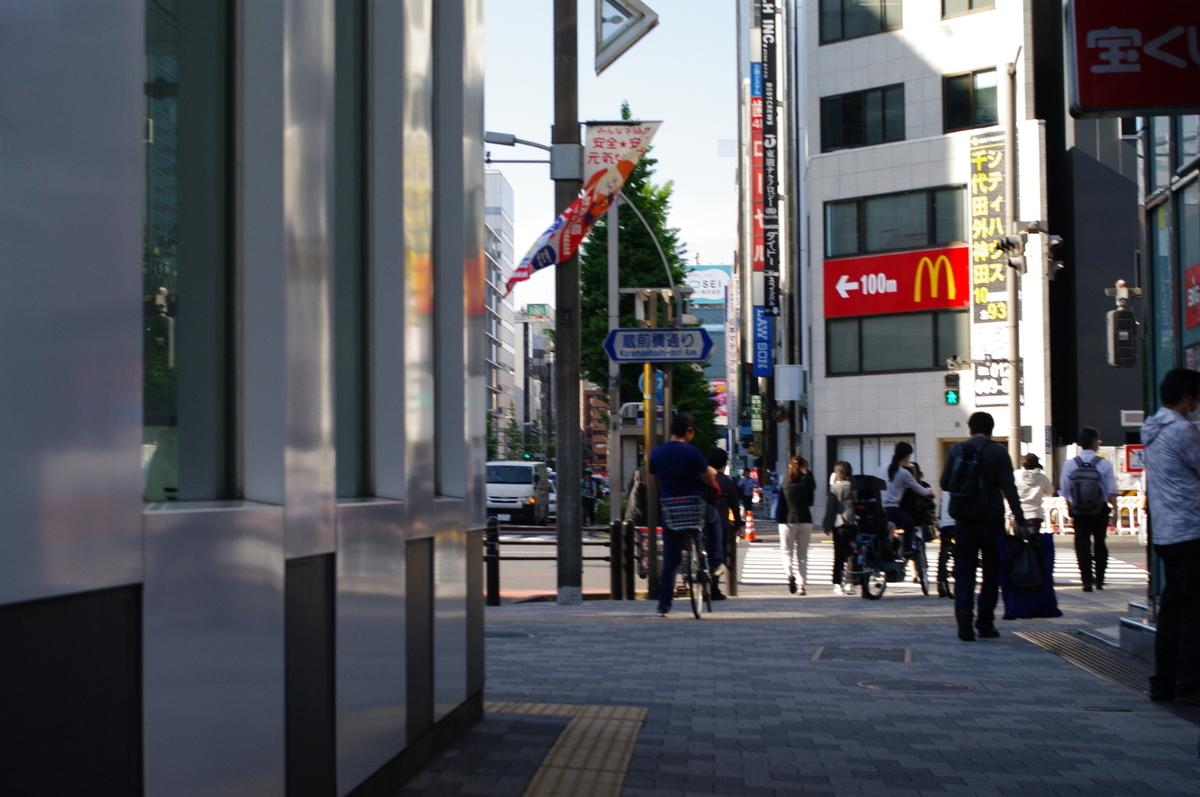 f:id:yoshinori-hoshi:20090101000121j:plain