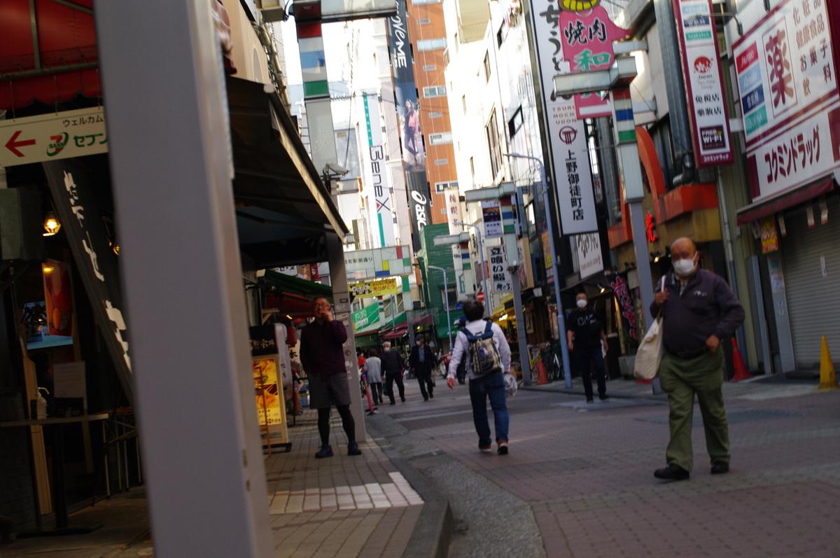 f:id:yoshinori-hoshi:20090101000127j:plain