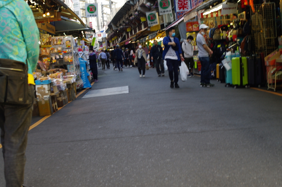 f:id:yoshinori-hoshi:20090101000311j:plain