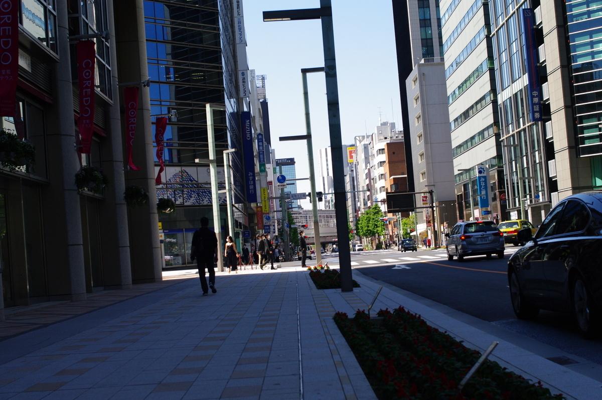 f:id:yoshinori-hoshi:20090101000507j:plain