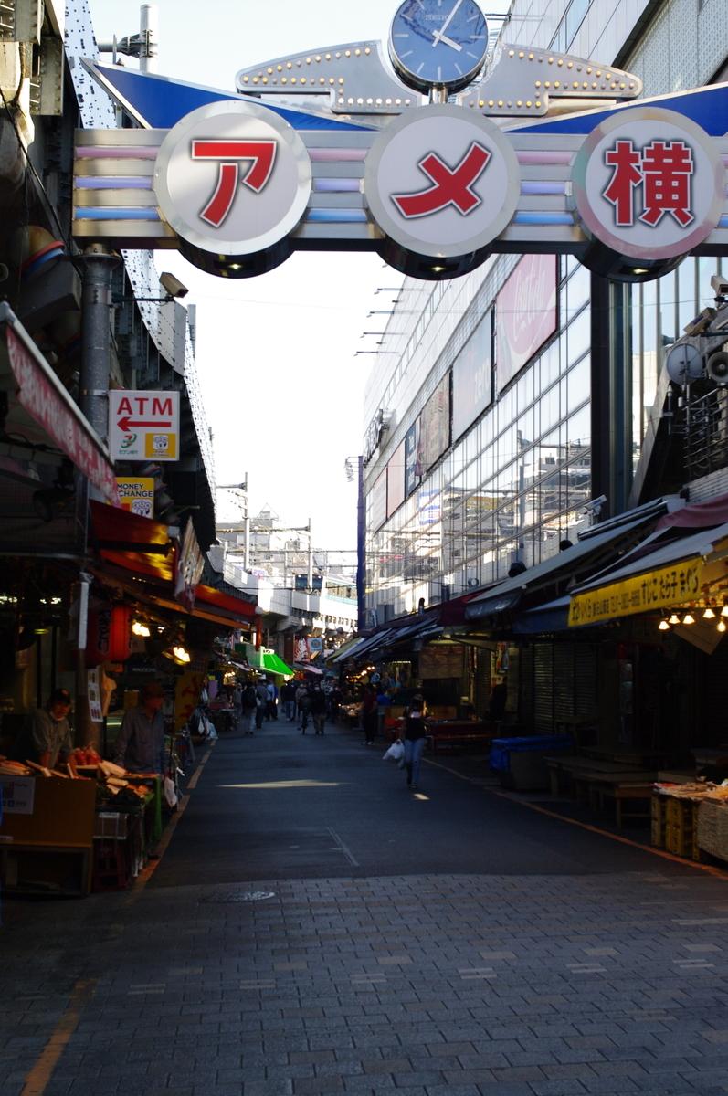 f:id:yoshinori-hoshi:20090101000509j:plain