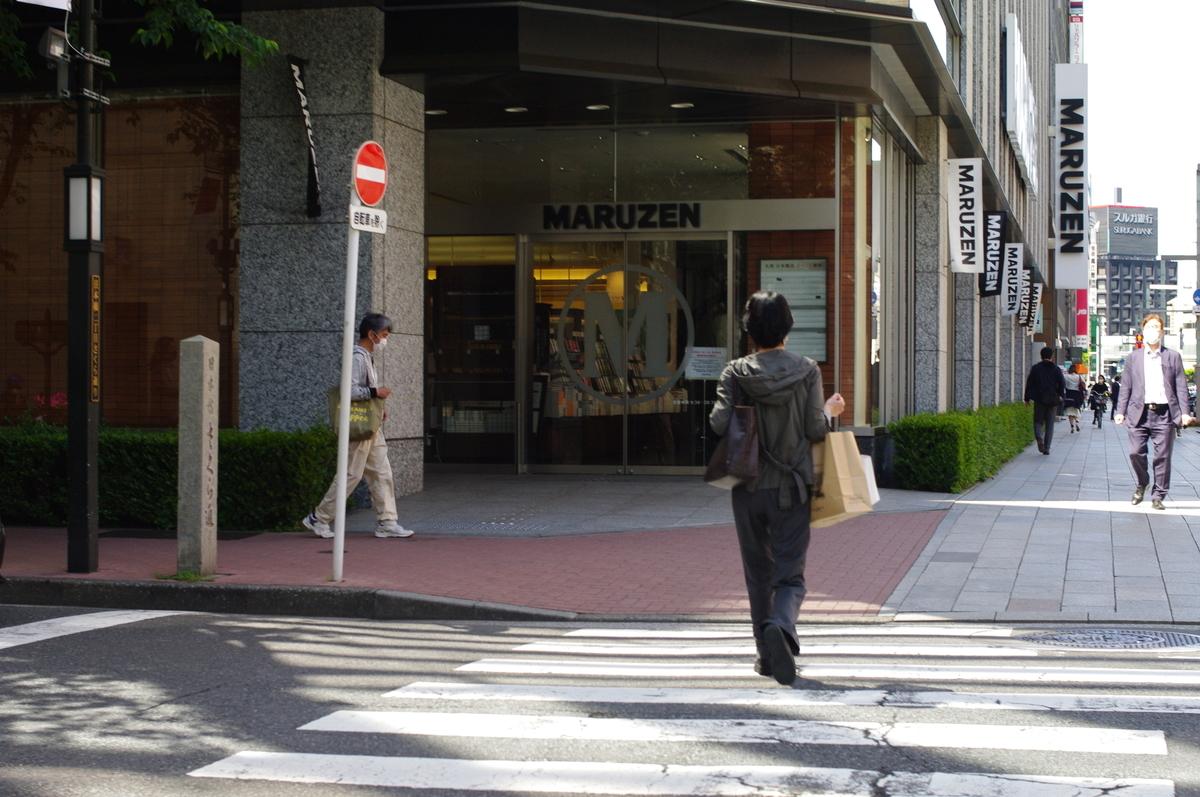 f:id:yoshinori-hoshi:20090101000602j:plain