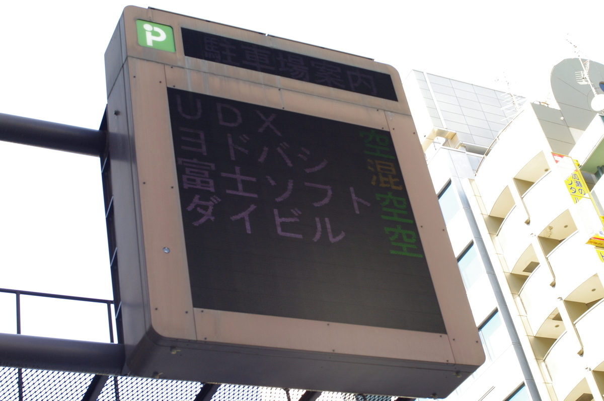 f:id:yoshinori-hoshi:20090101000603j:plain