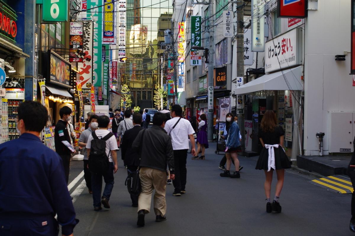 f:id:yoshinori-hoshi:20090101000724j:plain