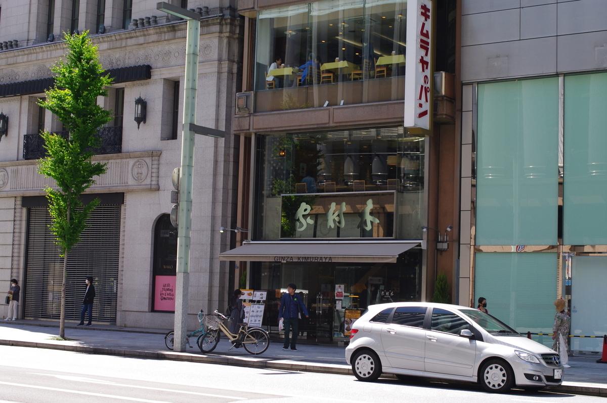 f:id:yoshinori-hoshi:20090101001050j:plain