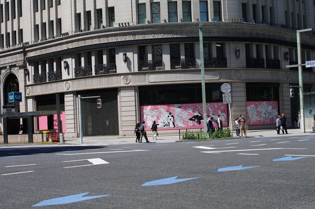f:id:yoshinori-hoshi:20090101001201j:plain
