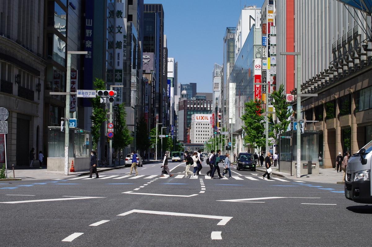 f:id:yoshinori-hoshi:20090101001230j:plain