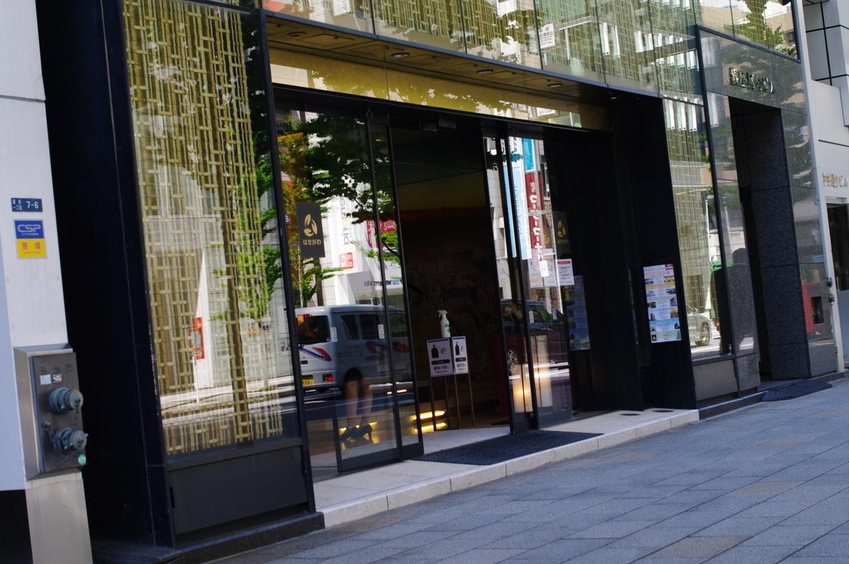 f:id:yoshinori-hoshi:20090101002037j:plain