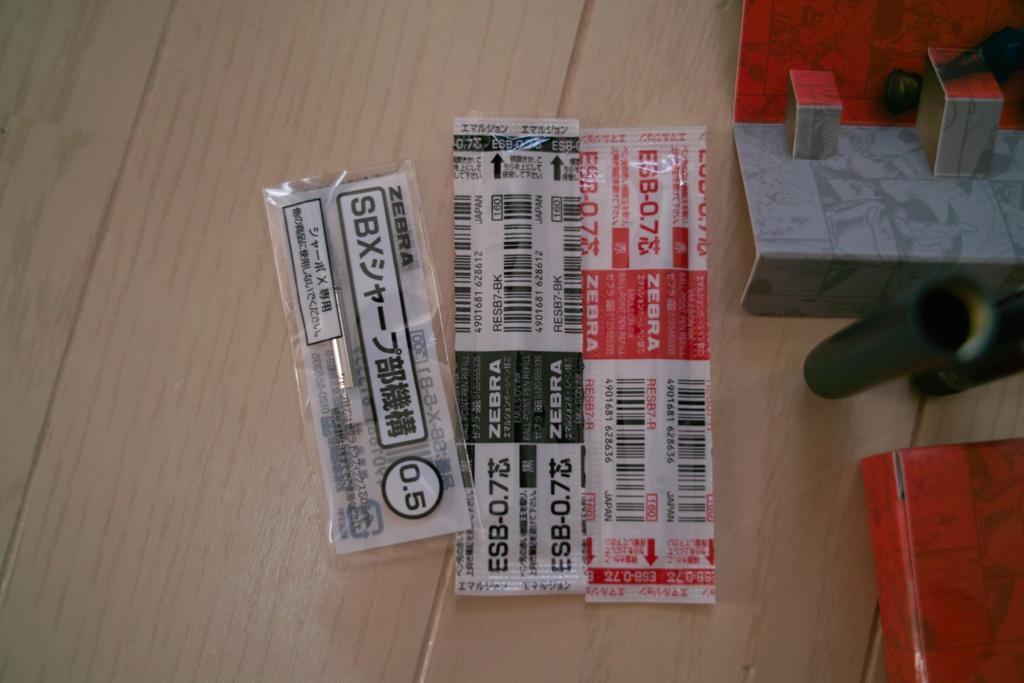 f:id:yoshinori-hoshi:20100809173810j:plain