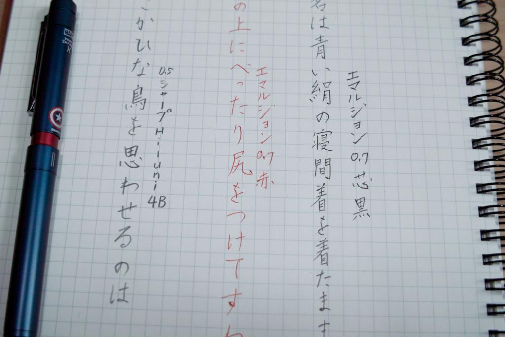 f:id:yoshinori-hoshi:20100828134441j:plain