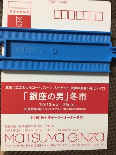 f:id:yoshinori-hoshi:20161208065303j:plain