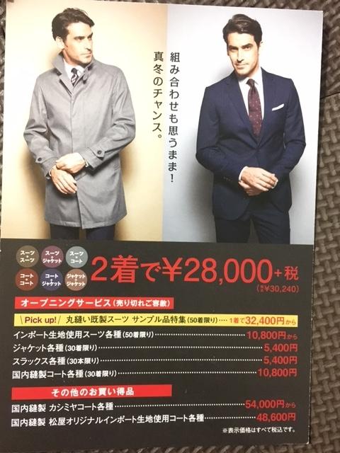f:id:yoshinori-hoshi:20161208065329j:plain