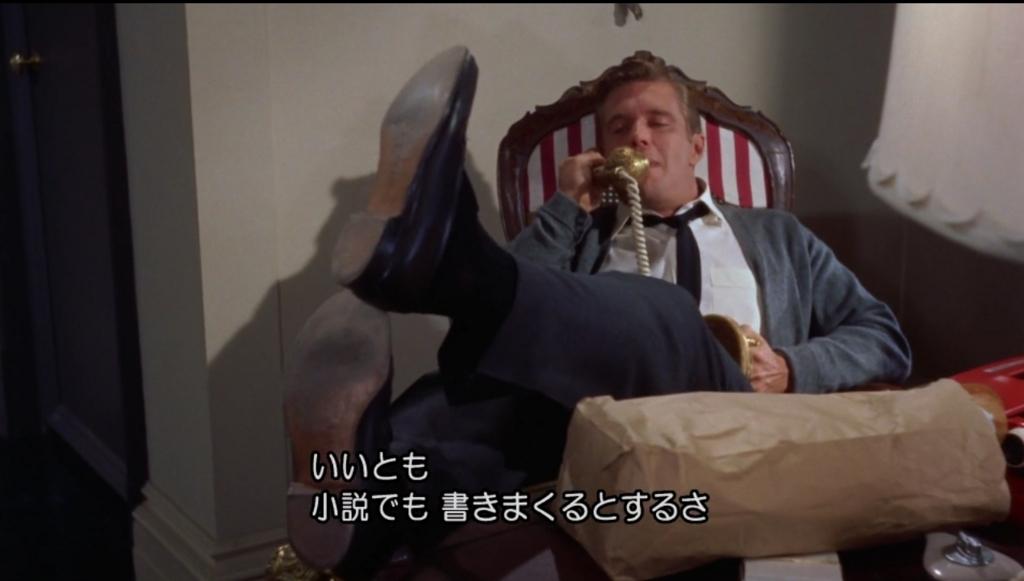 f:id:yoshinori-hoshi:20161213224005j:plain